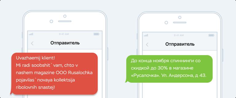 Пишите короткое сообщение на русском языке